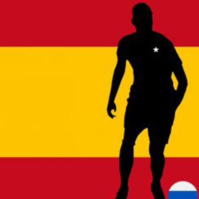 promo-espana-mundial